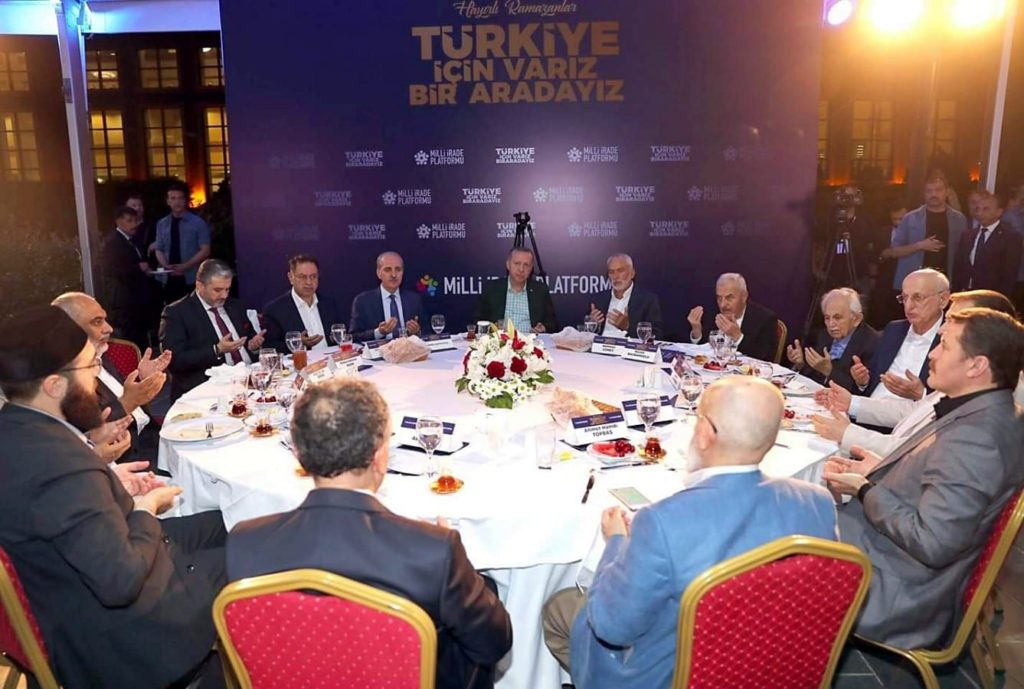 Türkiye İçin Varız Bir Aradayız İftar Programı